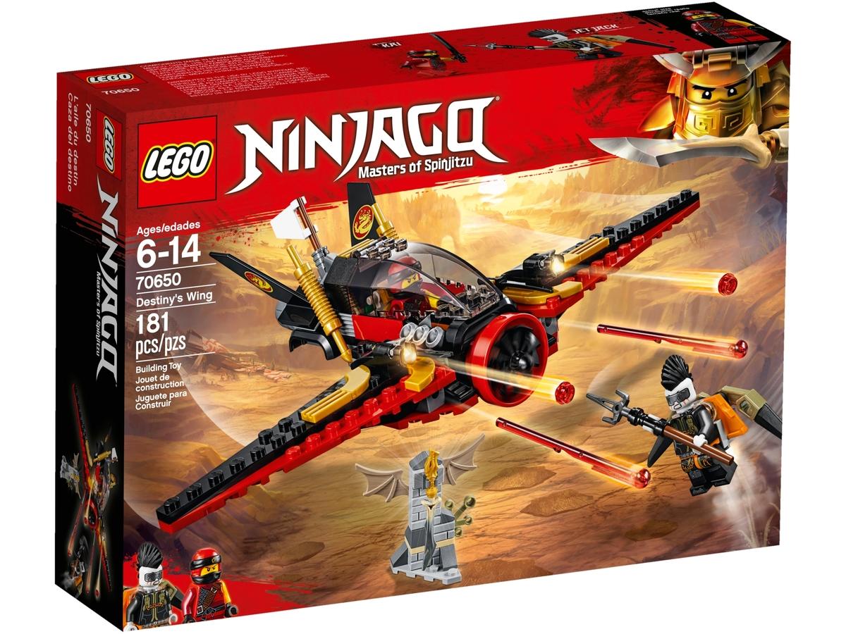 lego 70650 destinys wing
