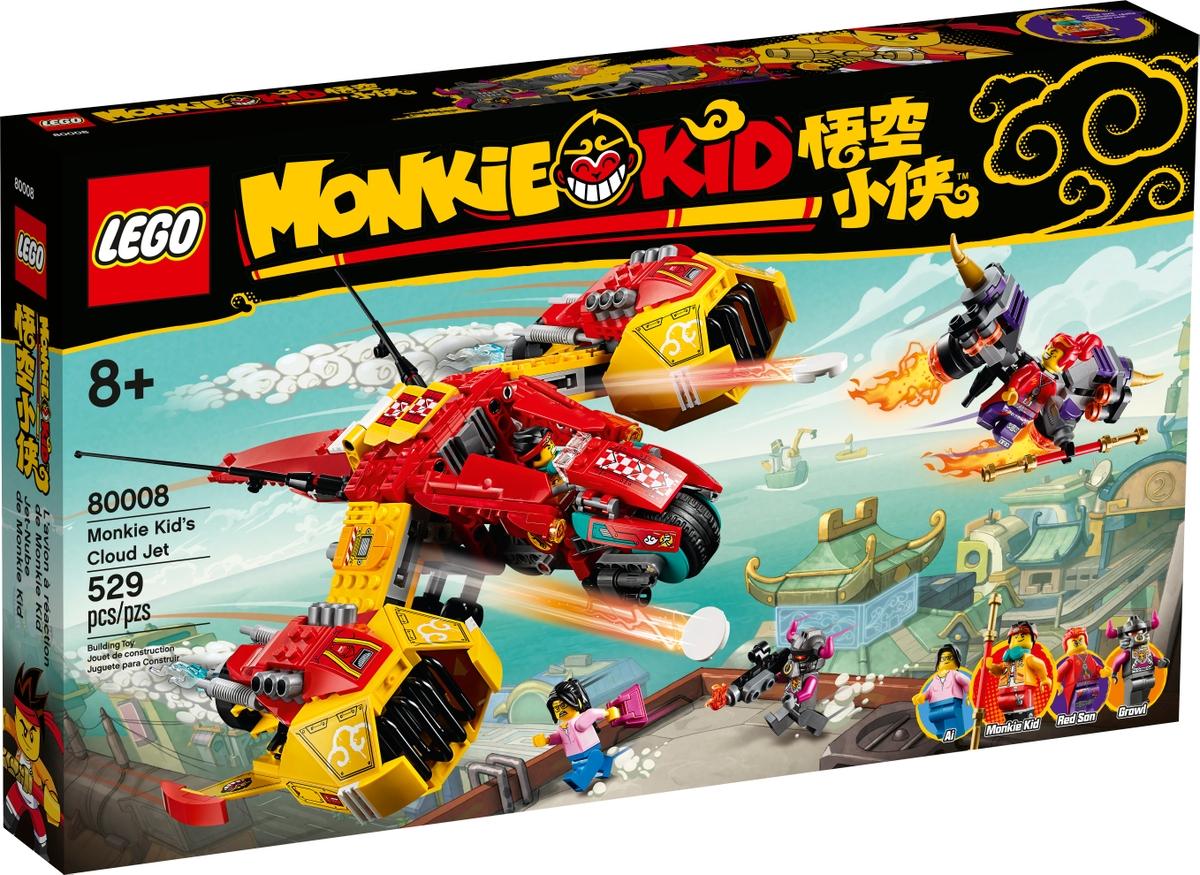 lego 80008 monkie kids cloud jet