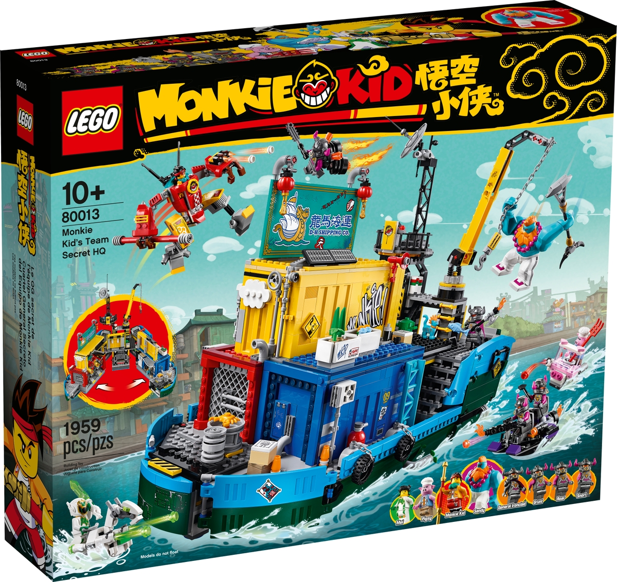 lego 80013 monkie kids team secret hq
