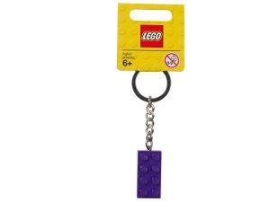 lego 853379 keyring 2x4 stud purple
